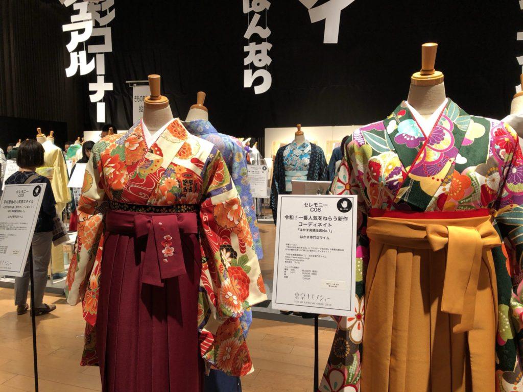 東京キモノショー2019の会場の様子